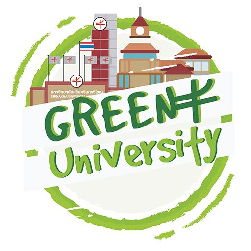 SWU Green University